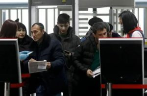 Новый закон для мигрантов 2020 армения