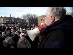 Льготы для чернобыльской зоны тульской области 2019 в узловой