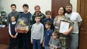 Расширение Для Многодетных Семей В Кемеровской Районе