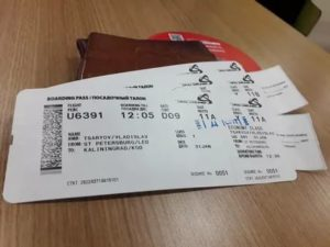 Льготные билеты для школьников на самолет в 2020 году