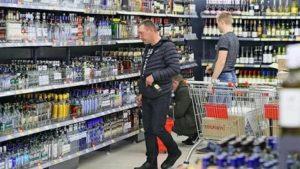 Время Продажи Алкоголя В Тюмени В 2020