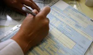Больничный лист законодательство 2020