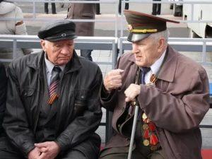 Ветеран Труда Тамбовской Области 2020 Льготы