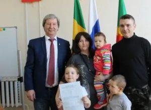 Улучшение жилищных условий многодетным семьям 2020 в москве условия