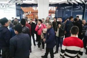 2020 Годы Сколько Мигрант Если Здесь Москва