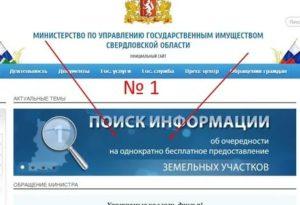 Http www mugiso midural ru узнать свою очередь 2020 год