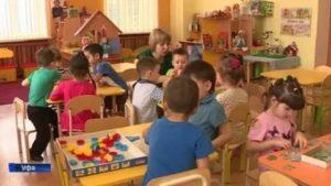Компенсация за детский сад в 2020 году великий новгород
