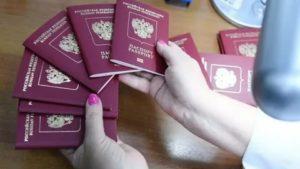 Закон об упрощении получения гражданства рф от октября 2020г