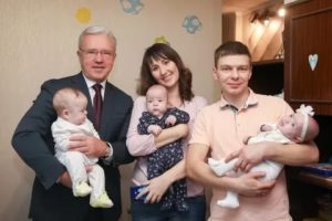 2020 Год Первоклассникам Многодетных Семей 14000 Рублей