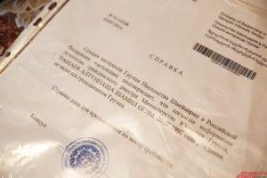 Как отказаться от гражданства армении 2020