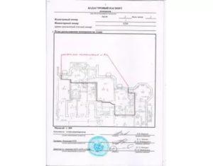 Нужен ли для продажи квартиры кадастровый паспорт в 2020 году