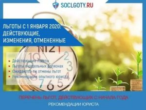 Льгота По Жкх Ветеранам Труда Астрахань 2020