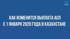 Кому положена адресная социальная помощь в 2020 году