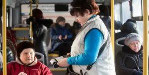 Льготы на проезд пенсионерам в московской области в 2020 году