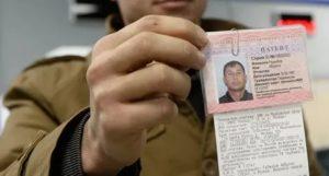 Временная регистрация граждан узбекистана в россии в 2020 году