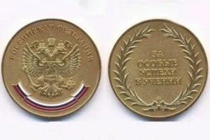 Что дает медаль при поступлении в вуз в 2020
