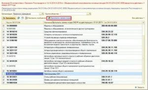 Код окоф версия с 01012020 330282323