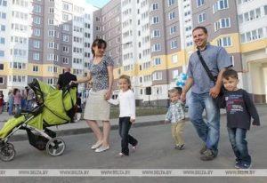 Жильё Многодетным Астрахань 2020