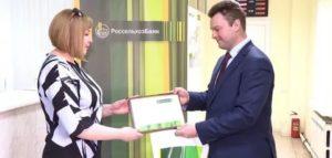 Губернаторская Ипотека Ульяновск 2020 Пенсионерам