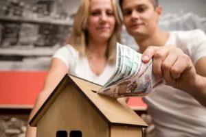 Налог на недвижимость для инвалидов с 2020 года последние новости