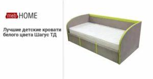 Окоф 2020 Кровать Детская Для Детских Садов