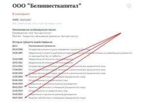 Уточнение Юр Адреса В Ооо Пошаговая Инструкция 2020
