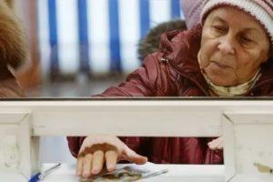 Пенсия 90 Летним Пенсионерам В 2020