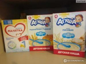 Кому положена молочная кухня 2020 в свердловской области