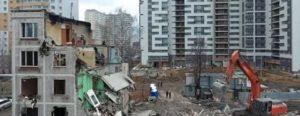 Зюзино 41 квартал реконструкция 2020 г когда ожидается снос пятиэтажек