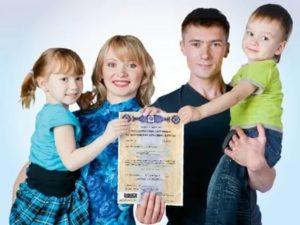 Беларусь Новый Закон О Материнском Капитале В 2020 Году На Третьего Ребенка