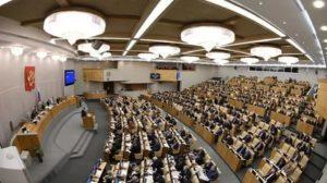Законопроект о детях войны в госдуме от 3 мая 2020 года
