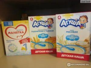 Молочная кухня для кормящих матерей москва 2020 что положено
