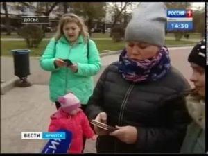 Льготы для семей с тремя детьми в 2019 в иркутской области