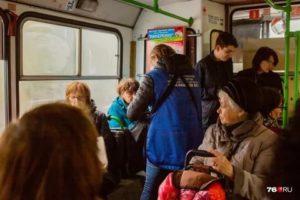 Компенсация За Проезд Пенсионерам В Общественном Транспорте 2020