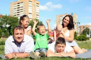 Какая семья считается многодетной в татарстане в 2020