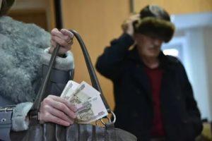Зарплата главы пенсионного фонда рф в 2020 году