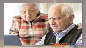 Льготы для пенсионеров в 2019 году в чувашии