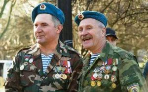 Льготы ветеранам боевых действий в 2020 году в санкт петербурге