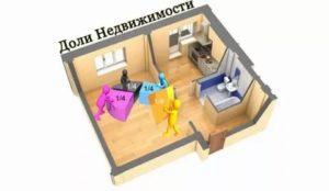 Сколько человек можно прописать в однокомнатной квартире в 2020 году