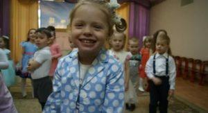 Оплата За Детский Сад В 2020 Году Подмосковье