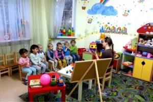 Гкп В Детском Саду Часы Работы 2020