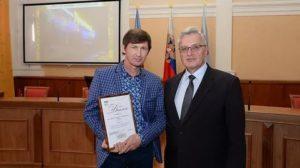 Работа В Барнауле Для Военных Пенсионеров В 2020 Году