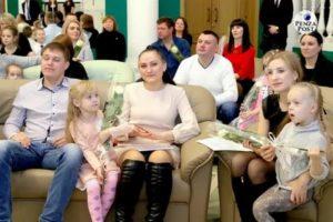 Какие программы есть для молодых семей в 2020 году в пензенской области