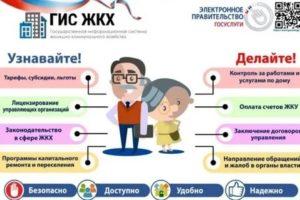 Льготы для многодетных семей в 2019 году в вологодской области