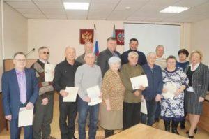 Закон о ветеранах труда алтайского края с изменениями на 2020 год