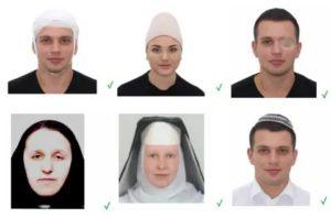 Требования К Фото На Армянский Паспорт 2020