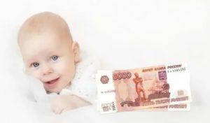 Материнский капитал за 3 ребенка в башкирии на 2020