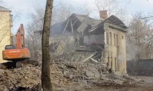 Пермь реестр аварийных домов на 2020