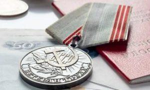 Как получить звание ветеран труда в рязанской области в 2020 году