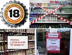 До Скольки Продают Алкоголь В Ленобласти В 2020 Году